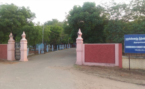 tirunelveli-court-entrance